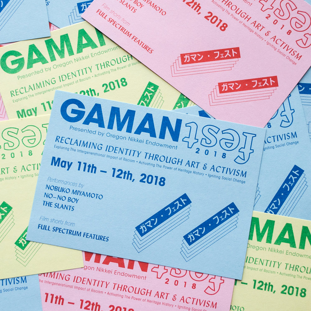 GamanFest2018