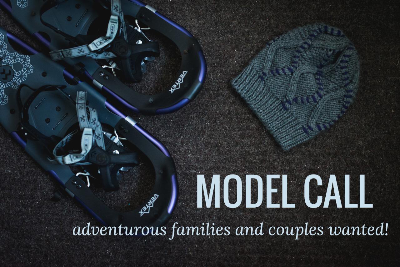 family model call