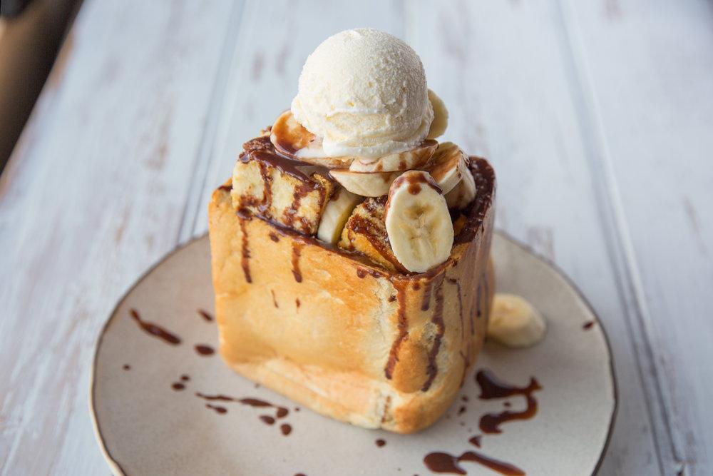 Japanese-brick-toast-nutella