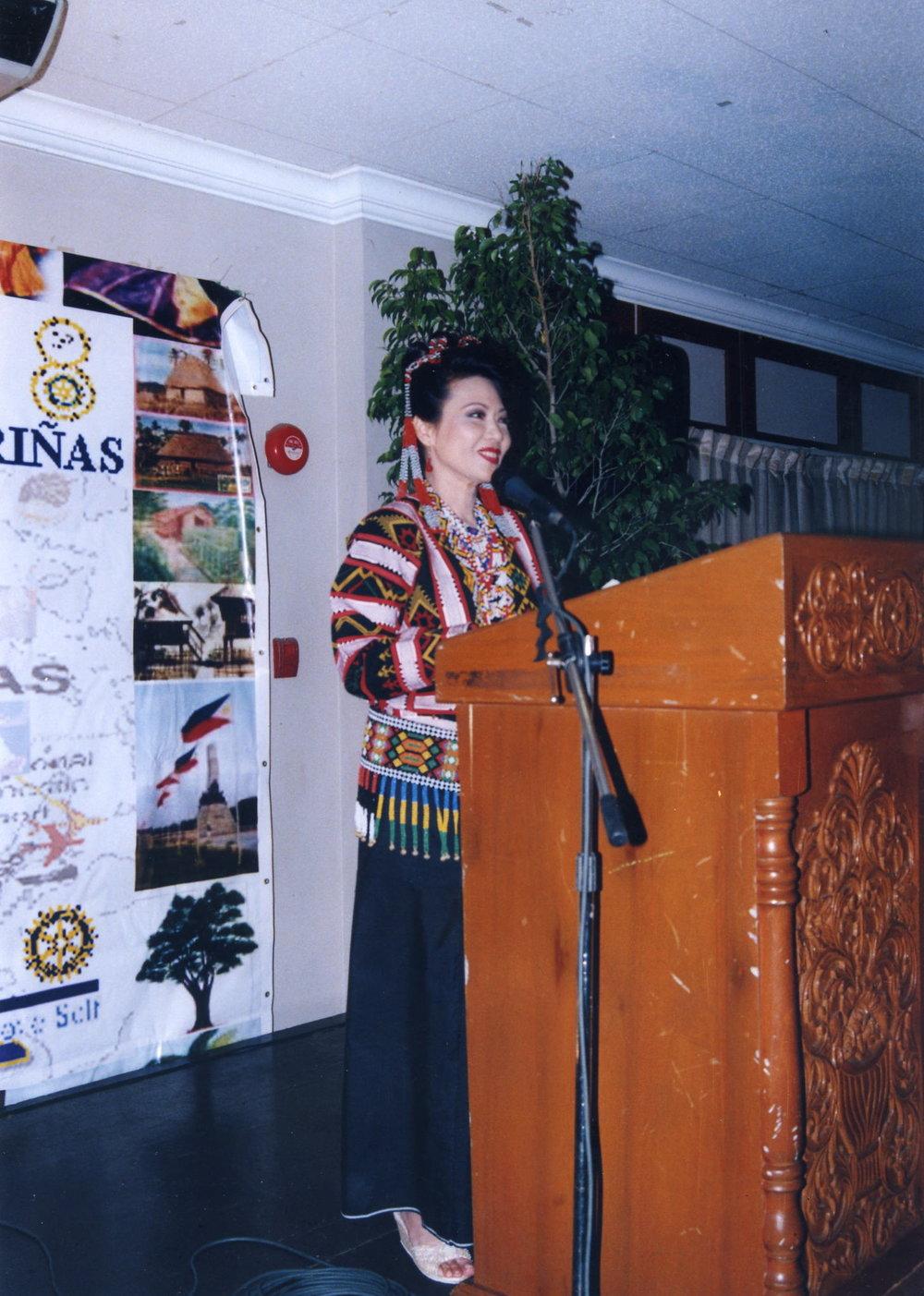 Gilda Lim- 2005-2006.jpg