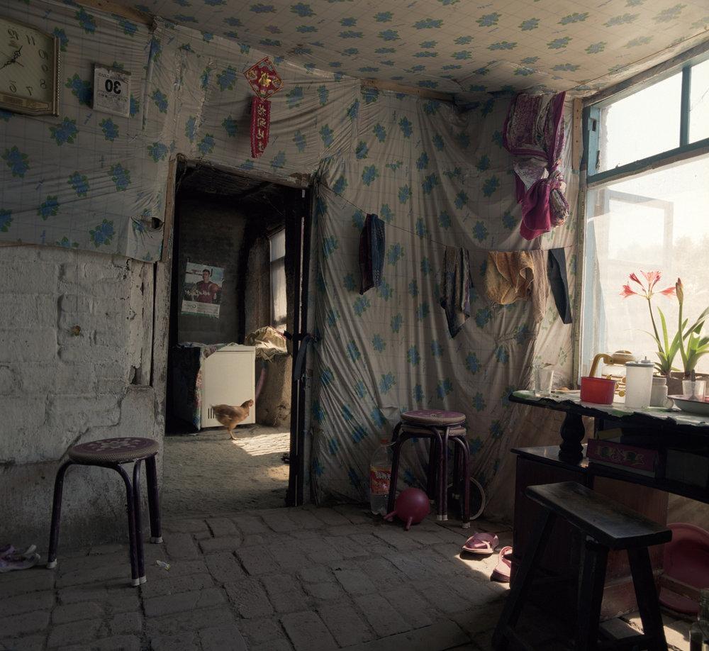 2008 Heilongjiang - Beyan.