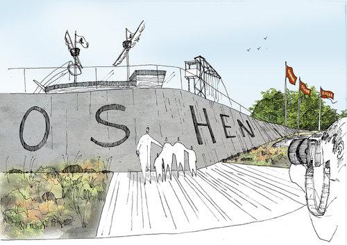 The Roshen Wall