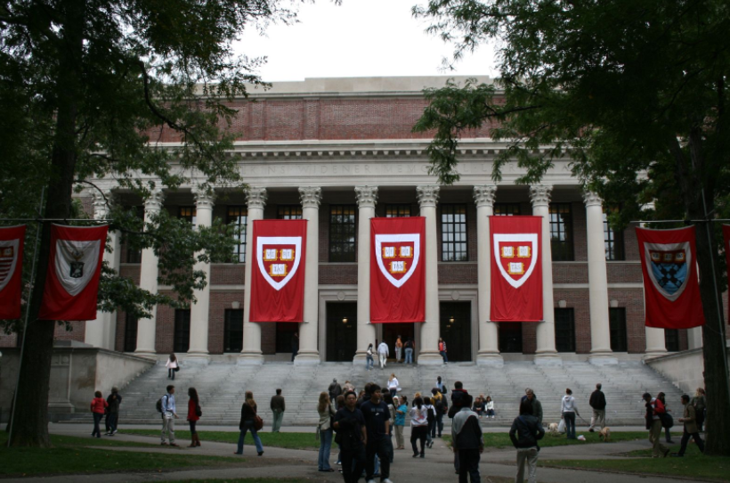 Harvard University - Ranking of Colleges