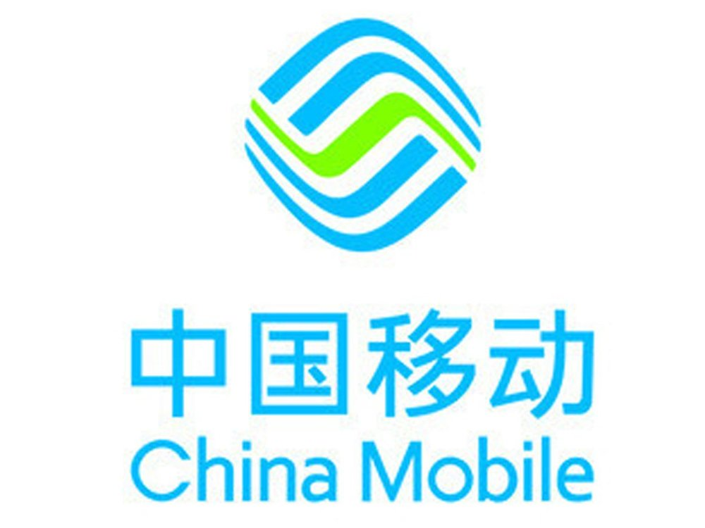 chinamobile-logo