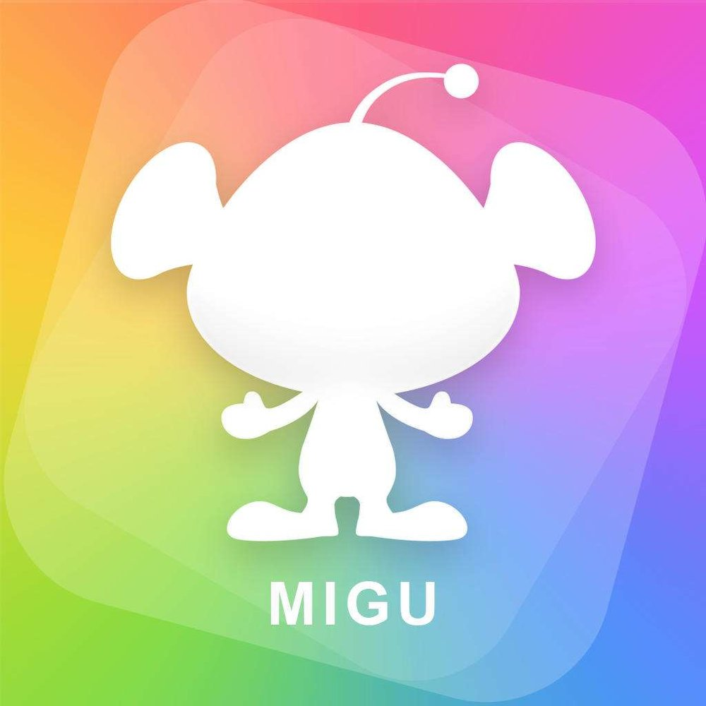 migu-01.jpg
