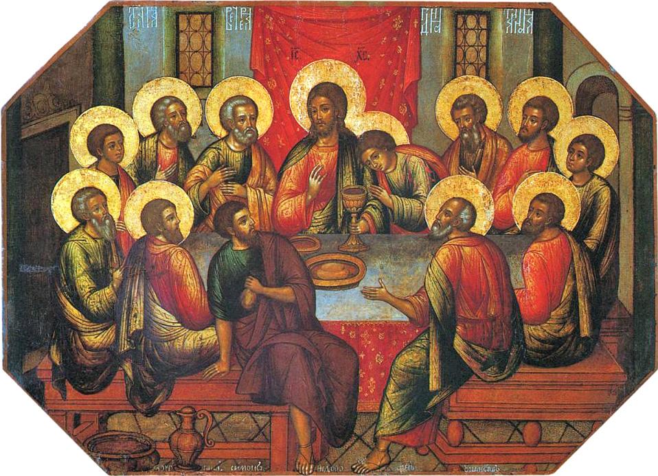 Attribution:Simon Ushakov [Public domain], via Wikimedia Commons Found at:https://commons.wikimedia.org/wiki/File:Simon_ushakov_last_supper_1685.jpg