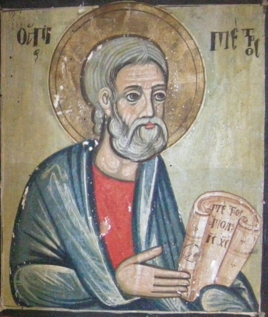 Icon of St. Peter, 1816, St Athanasius Church, Agios Germanos, Greece. Public domain in the US, published before 1923. Courtesy of Wikimedia Commons, source:  http://fos-kastoria.blogspot.com/2012/06/10-2012.html