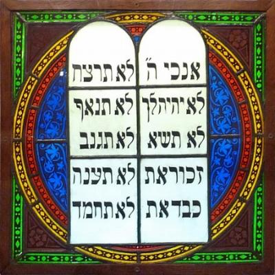512px-Vitrail_de_synagogue-Musée_alsacien_de_Strasbourg.jpg