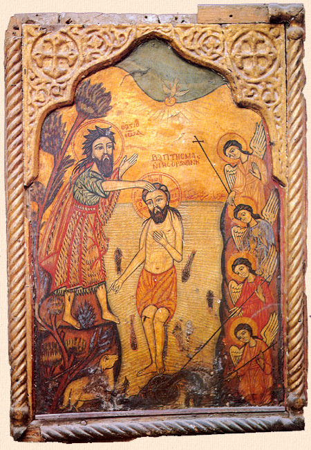 Baptism_(coptic_icon).jpg