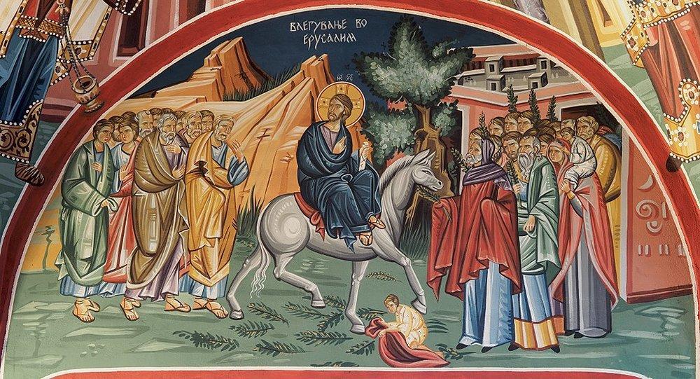1024px-Цвети,_улазак_Христа_у_Јерусалим_(Church_fresco_-_Triumphal_entry_into_Jerusalem,_Bitola).jpg