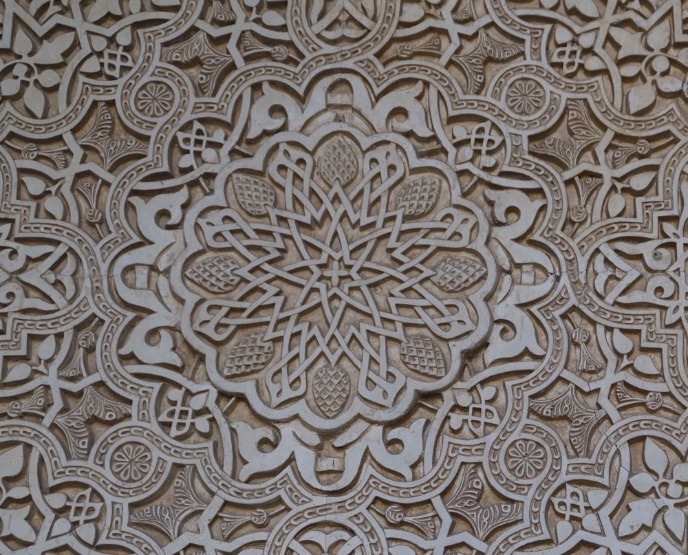 Details of plaster carving in the Alhambra, Granada Spain