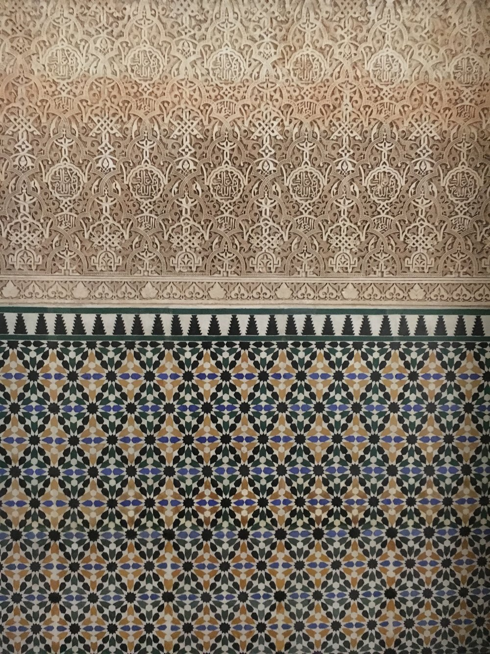 carved plaster and tiles details from the Alhabmra