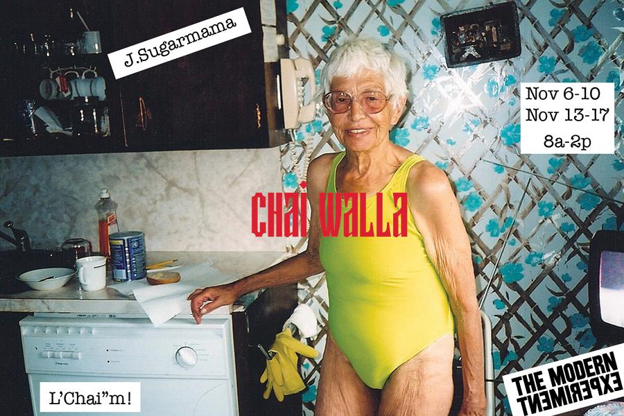 chai_postcard
