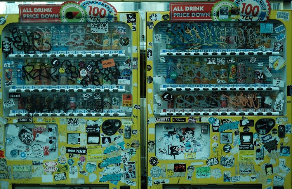 the vending machine     Cristine Buizon  // Prose // January 2019