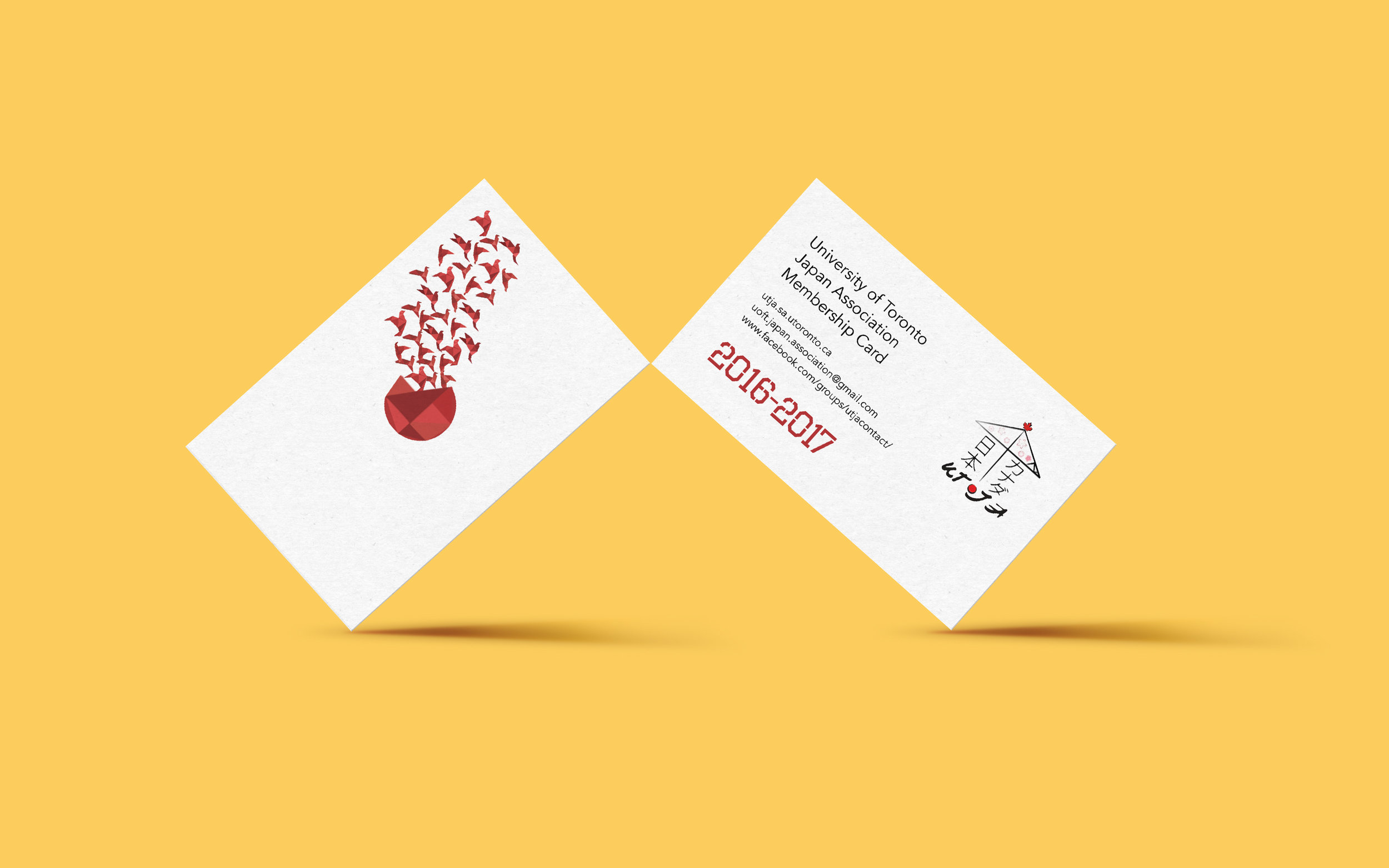 Business Card Design — Ilona Lin