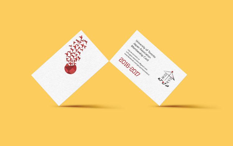 Business Card Design — Ilona Lin