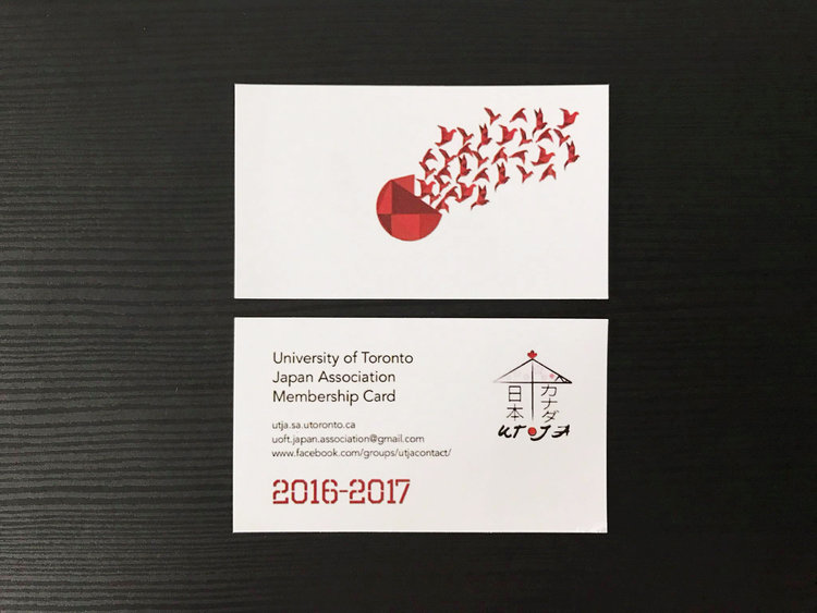 Business card design ilona lin zu an 2016 business card design reheart Image collections