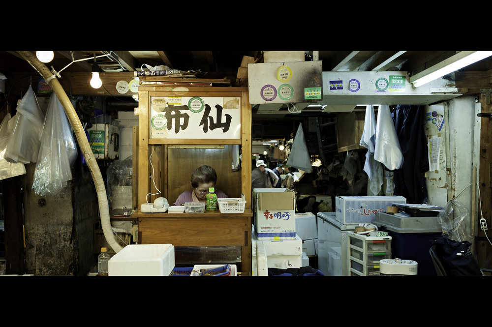 women-of-tsukiji-fish-market