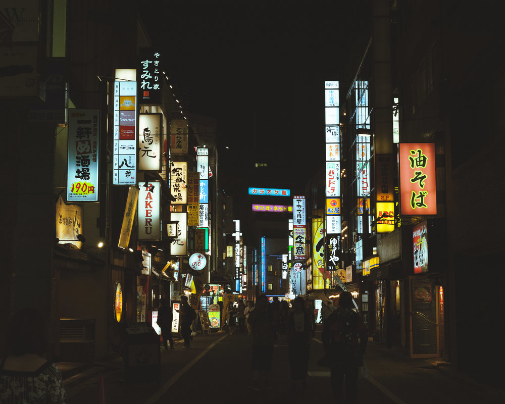 tokyo-street-signs-shinjuku-side-street (1 of 1).jpg
