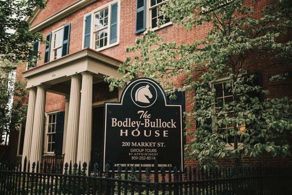 Five Affordable Historic Estate Wedding Venues Near Lexington Kentucky