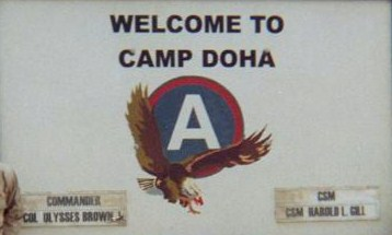 Camp_Doha_Kuwait_City_Kuwait.jpg
