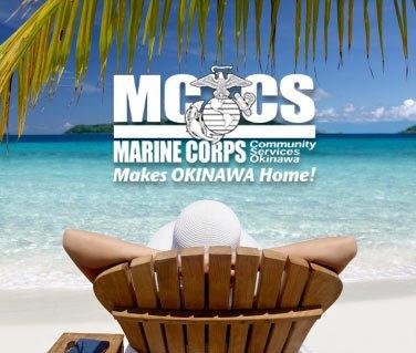 Marine_Corps_Community_Services_Okinawa_Japan.jpg