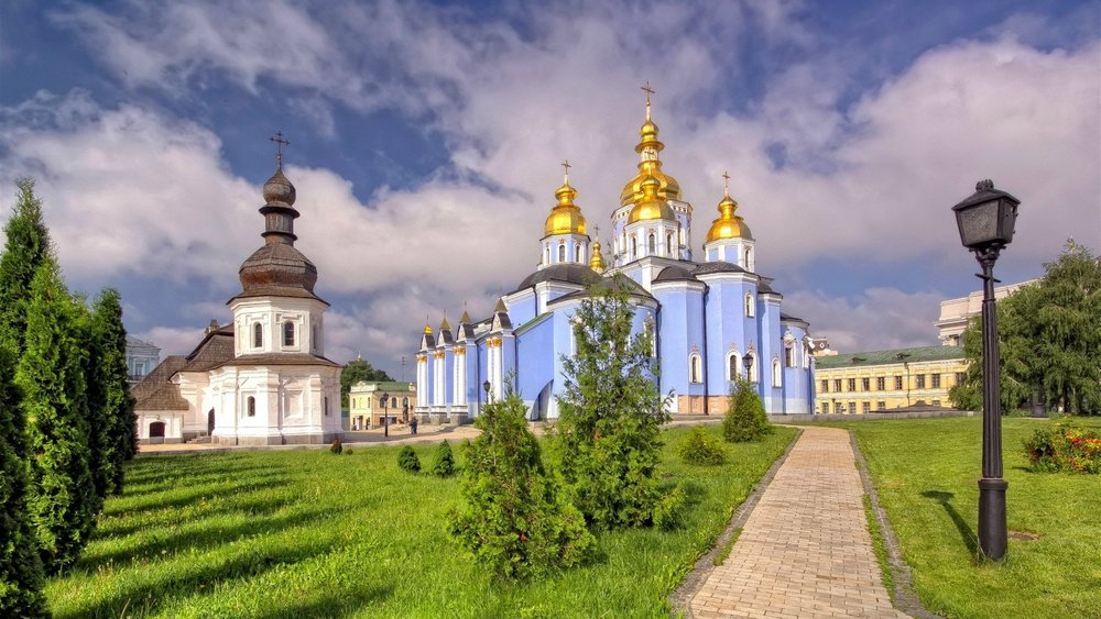 Kiev St Michaels Cathedral.jpg