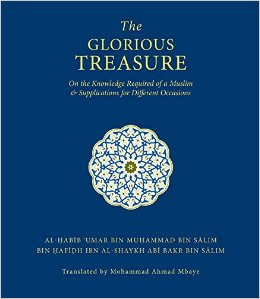 Glorious Treasure Cover Image.jpg