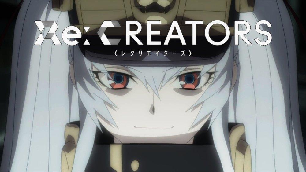 re creators.jpg