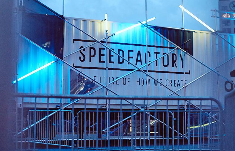 Speed Factory Lab