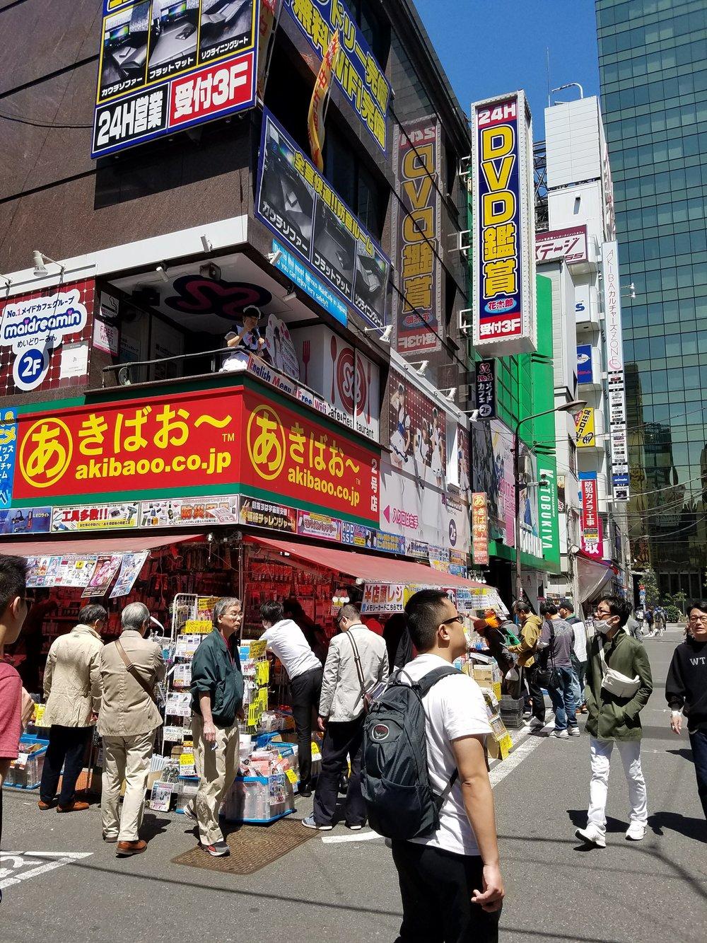 AkihabaraMaid.jpg