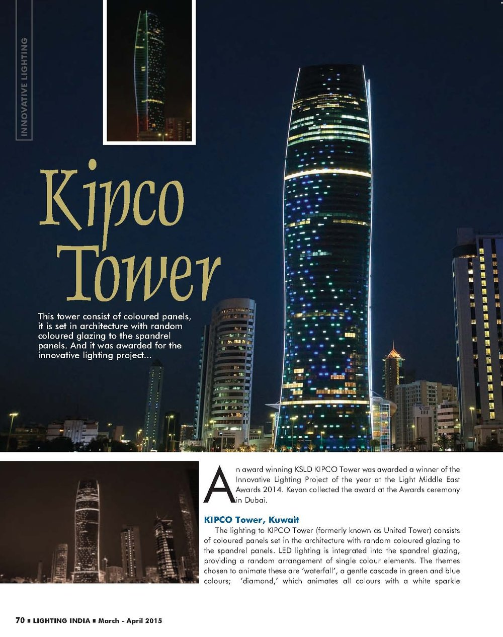 2015_KIPCO_Tower_Page_1