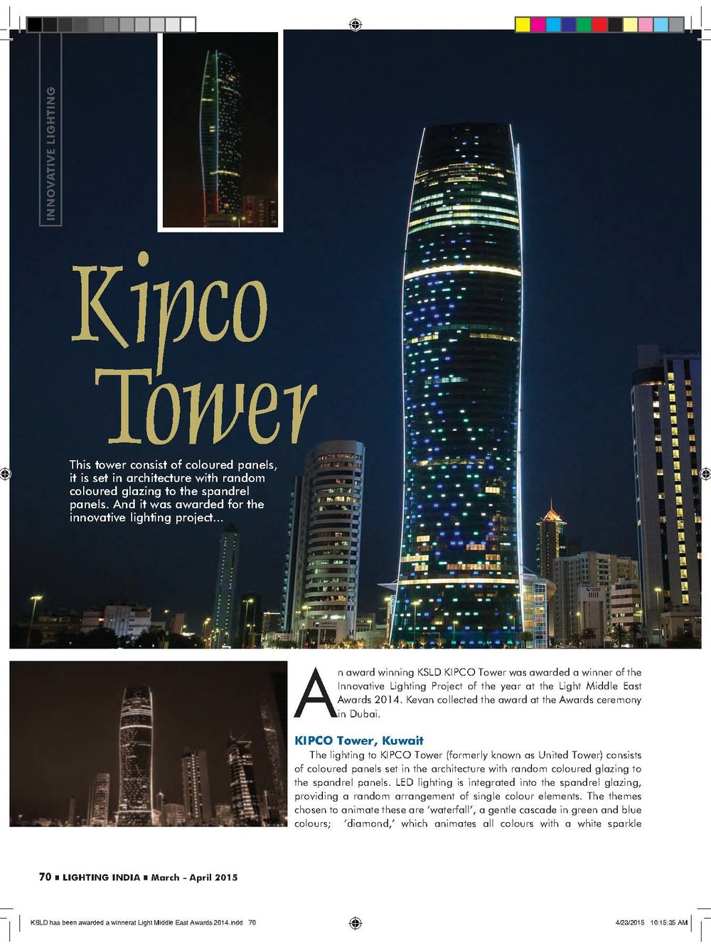 Article: KIPCO Tower