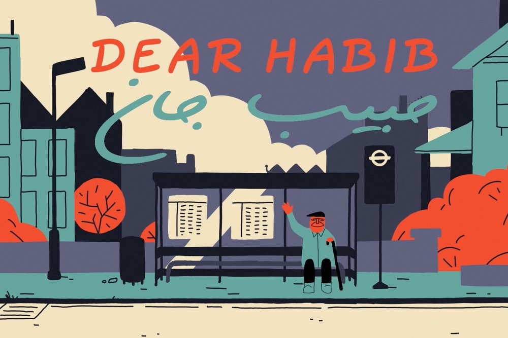 Dear Habib was a collaboration between Habib, artist Majid Adin and the Becoming Adult researchers. Picture: Positive Negatives.
