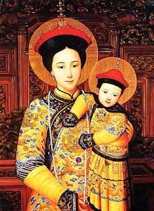 Zhong-Guo-b.jpg