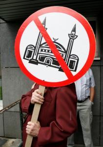 no-mosque-sign.jpg