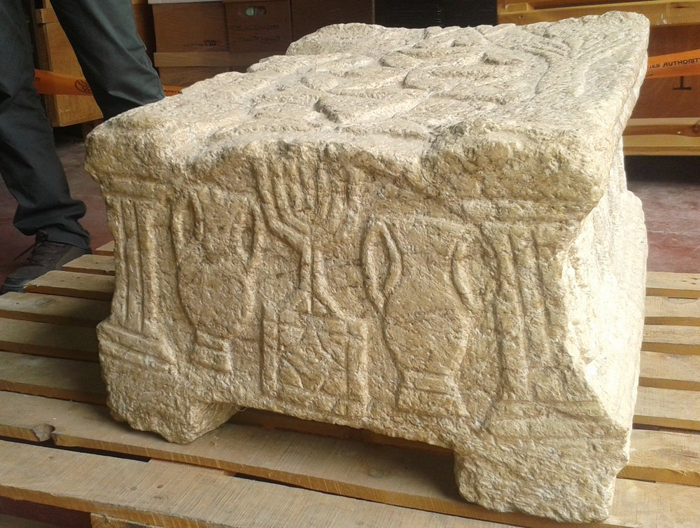 The Magdala Stone at the Israel Antiquities Authority warehouse in Beit Shemesh. Photo by Gil Zohar.