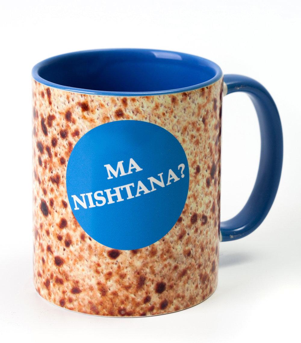 Ma-Nish-logo.jpg
