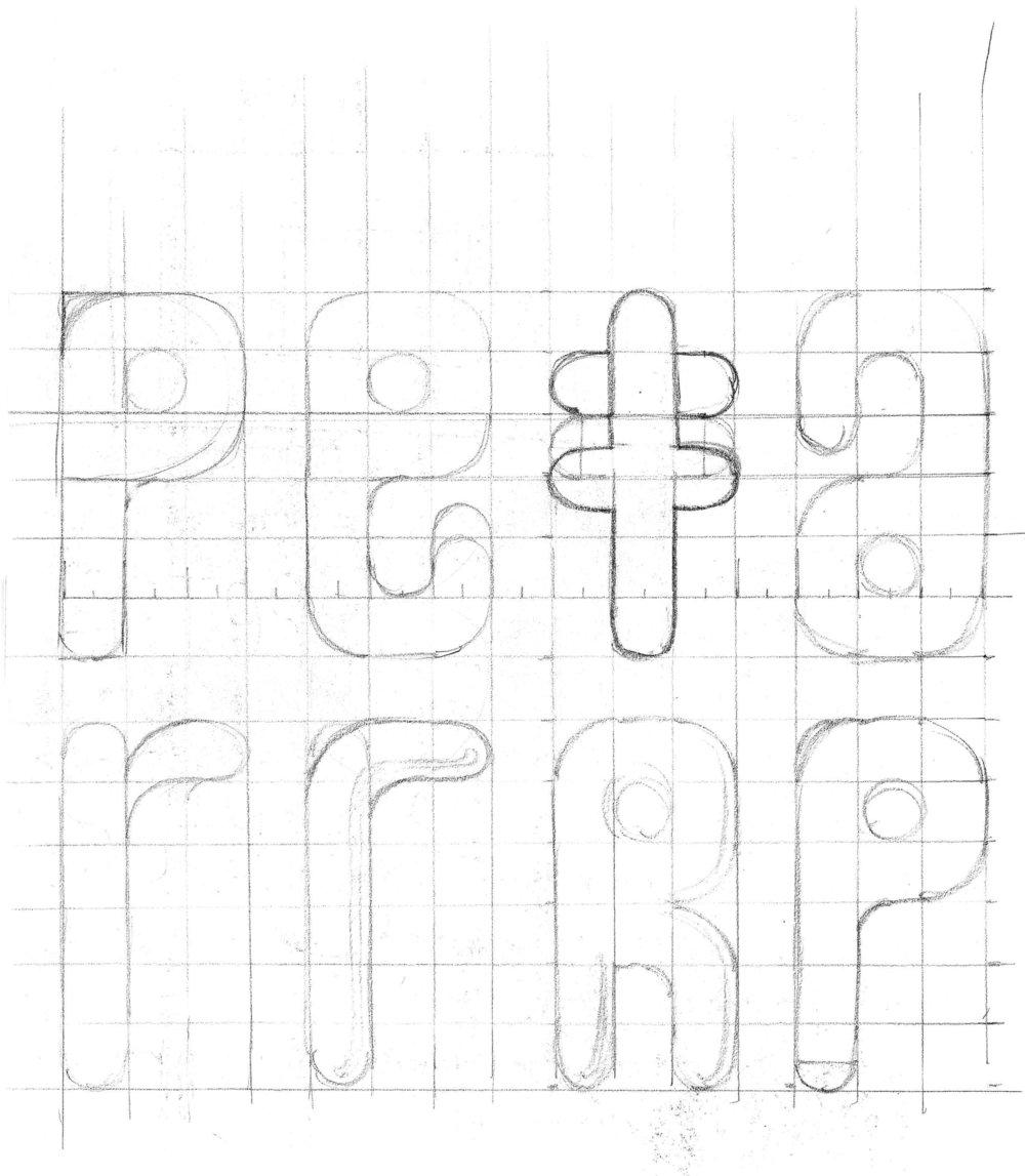 PETAR branding.jpg