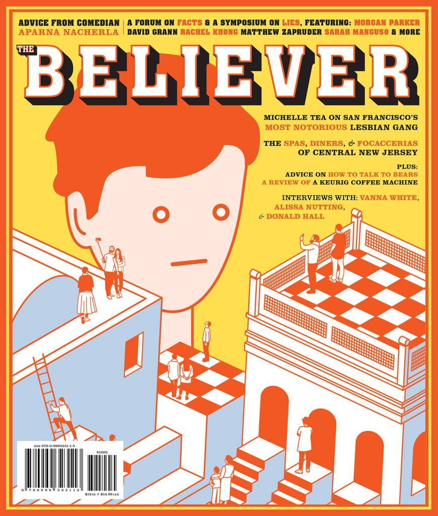 The Believer Logger