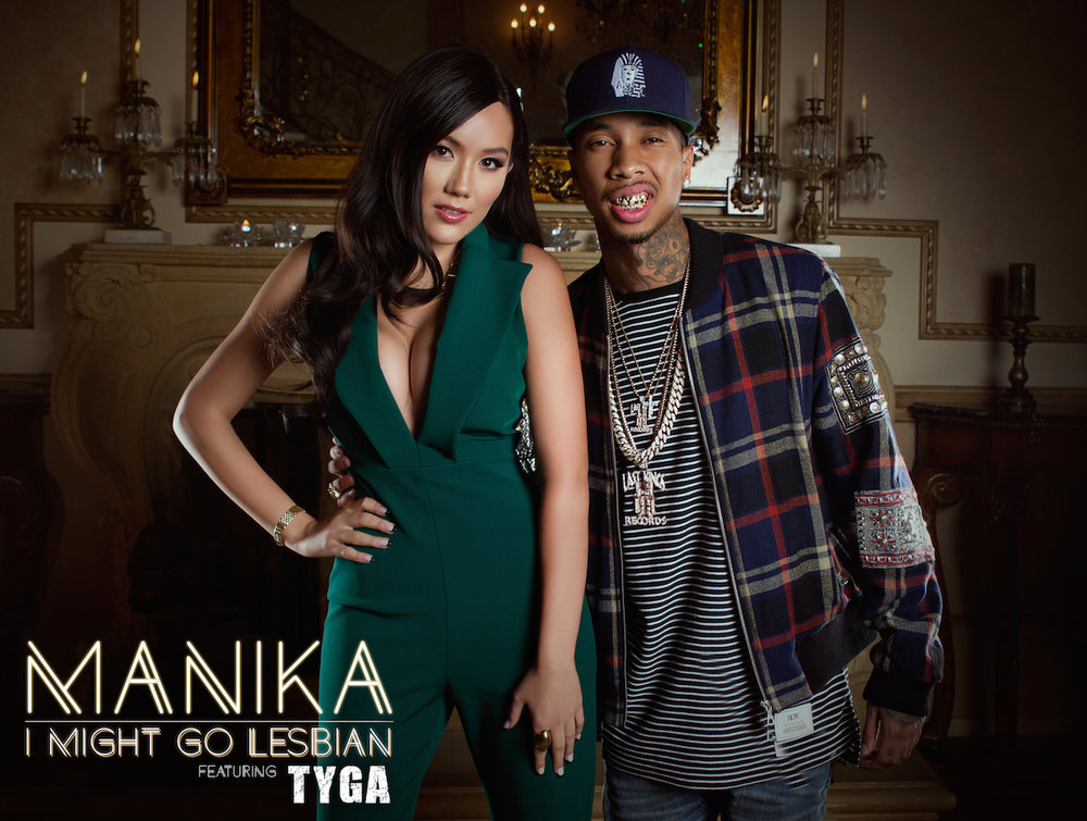 Manika Full size album cover.jpeg