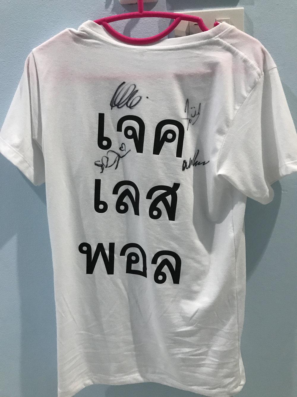 lanypic9.jpg