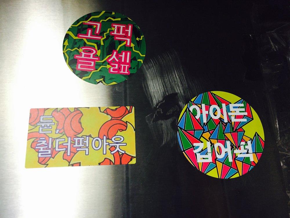 Yeojin Kwon 18 GD
