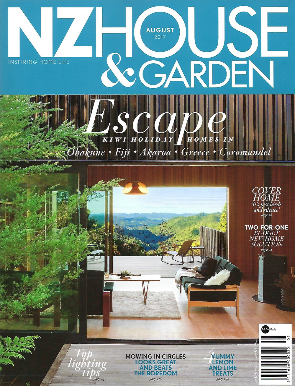HouseGardenCoverAug17.jpg