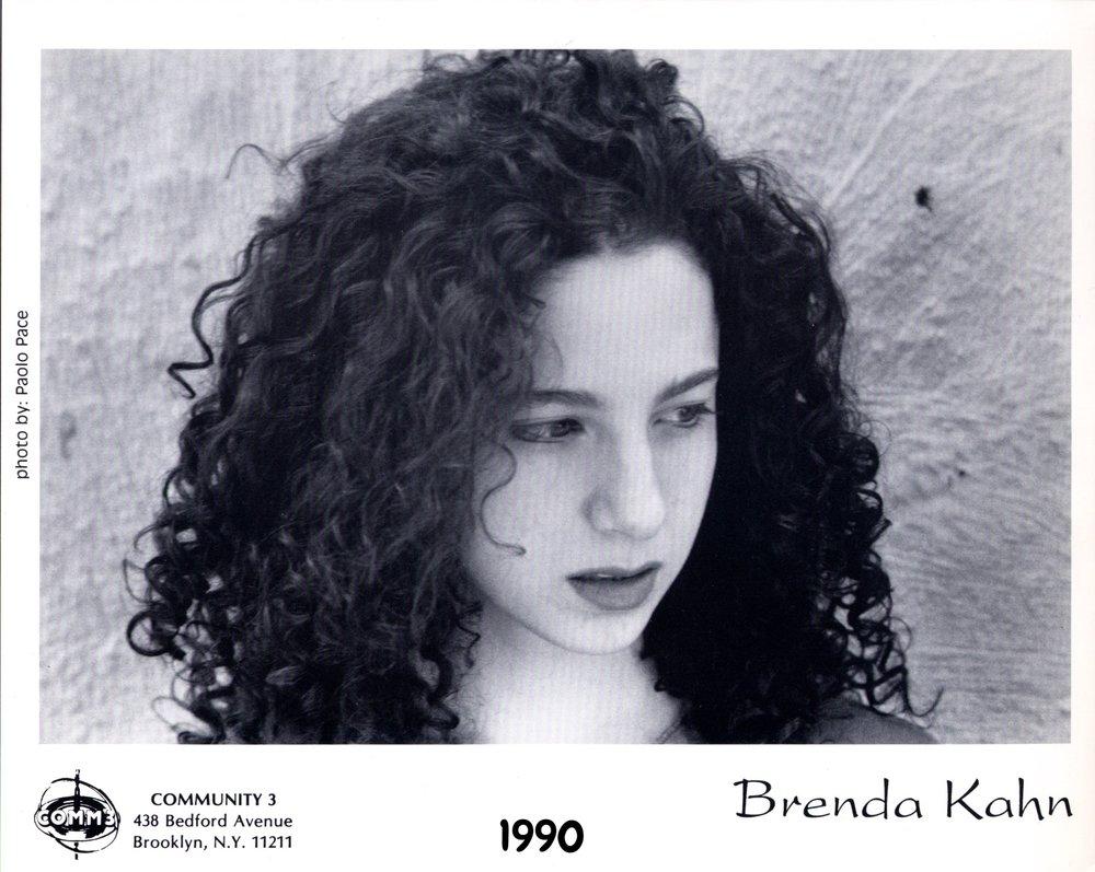 promo-1990.jpg