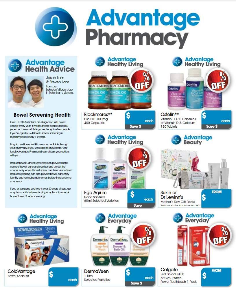 Advantage Pharmacy Catalogue