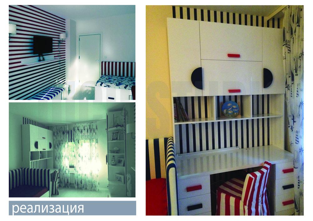 Дизайн детска стая, Витоша, София
