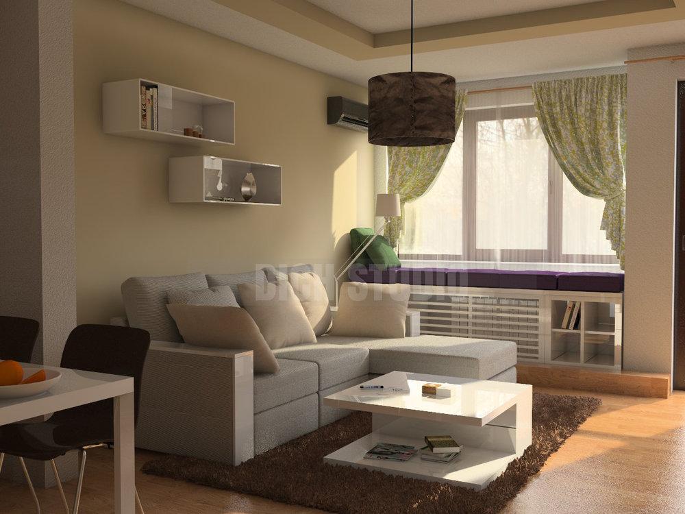 Дневна - интериорен дизайн, Редута, София