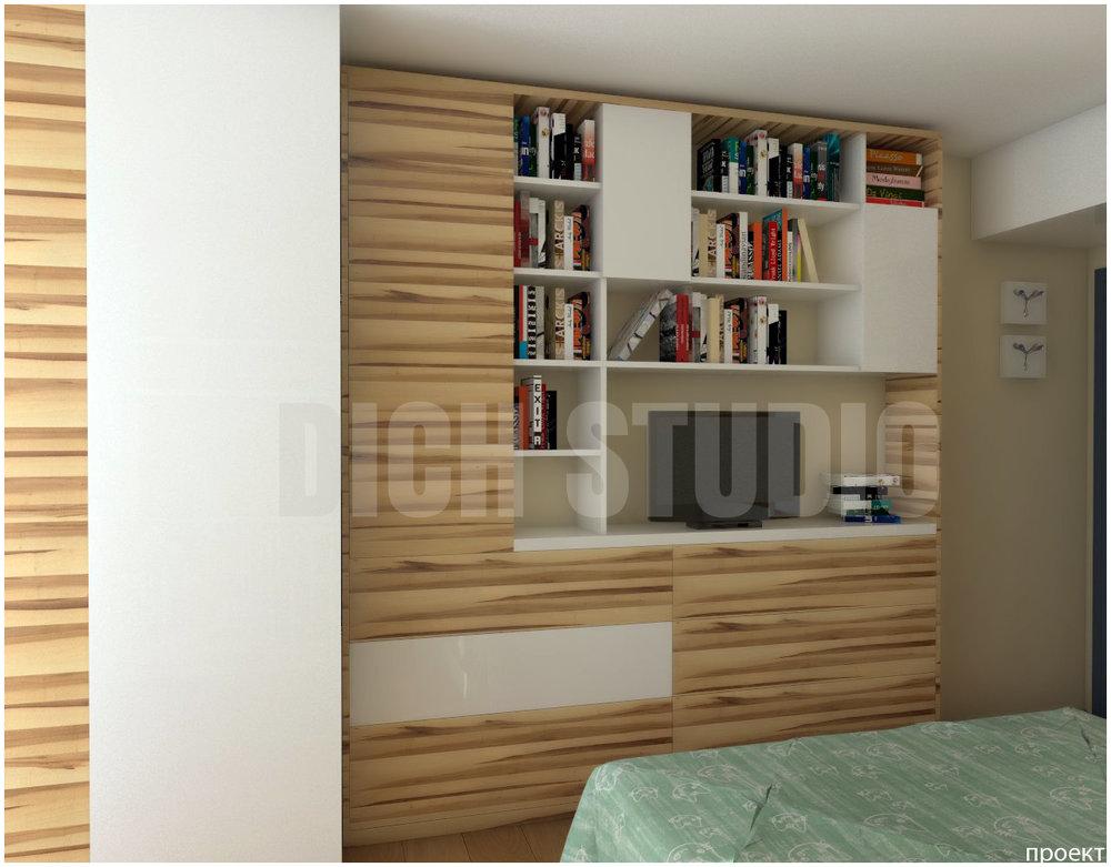 Interior design idea - wardrobe