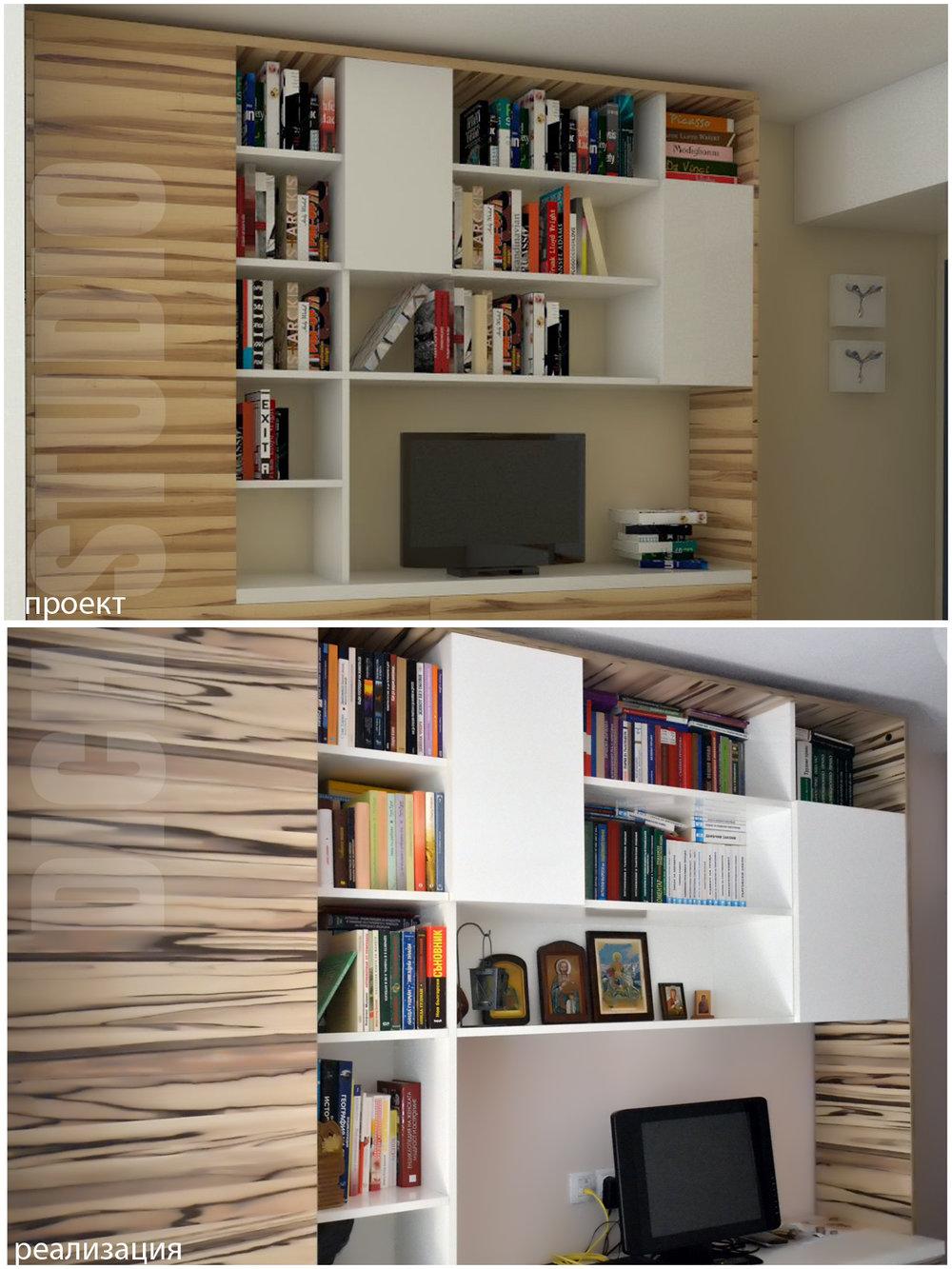 Interior design idea wardrobe, Sofia